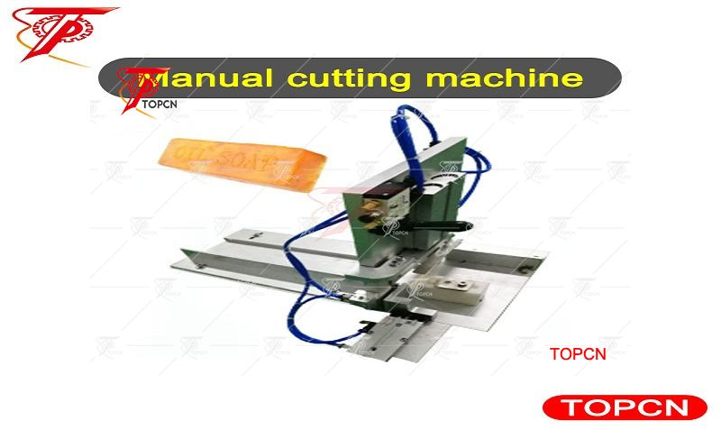 Manual Cylindrical Soap Strip Cutting Machine Small Soaps Slicing Machine without Table