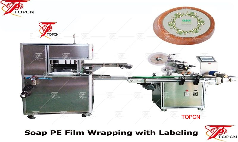 Oil soap wrapper bar soap packaging machine manufacture
