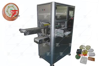 Working Function Of Vacuum Packaging Machine